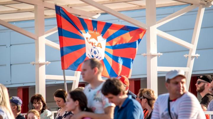 «Ростех» поможет ростовскому ФК СКА найти спонсора на 10 миллионов рублей