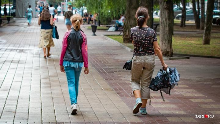 Дождь или солнце: какая погода ожидает Ростов в первые выходные августа