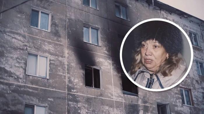 Инга Сушкова осталась без крыши над головой и без единовременной материальной помощи