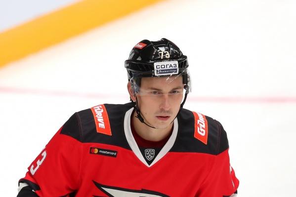Максим Чудинов не появлялся на льду с начала октября