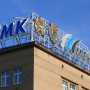 На Челябинском меткомбинате пострадал работник