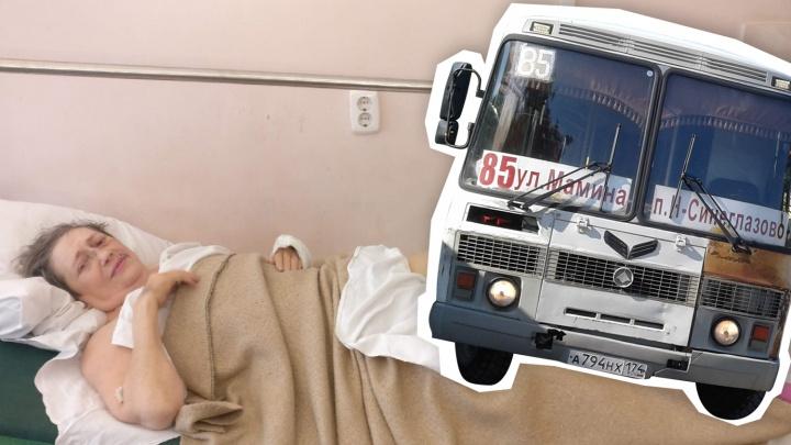 Челябинка скончалась после падения из маршрутки. Сын женщинытребует наказать водителя