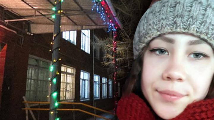 В Омске ищут школьницу, которая пропала после уроков