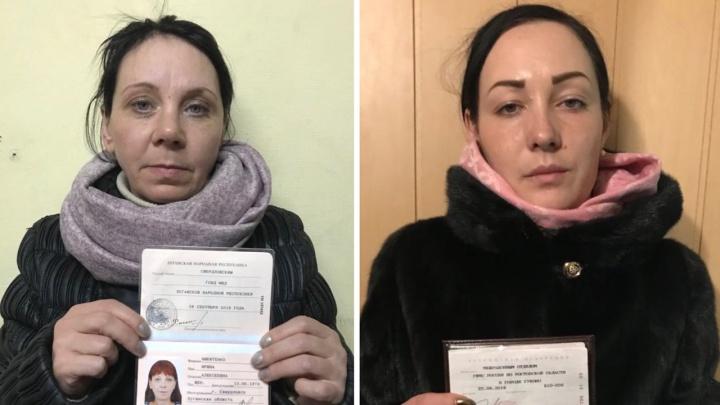 «Очистили» от денег: в Ростове задержали лжецелительниц