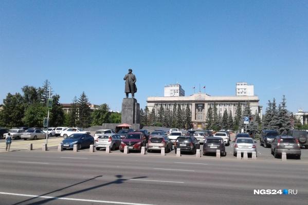 Красноярску исполняется 390 лет