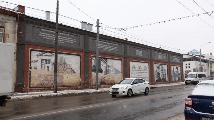 «Уничтожили историю»: в Ярославле стёрли портреты меценатов, не найдя денег на реставрацию рисунка