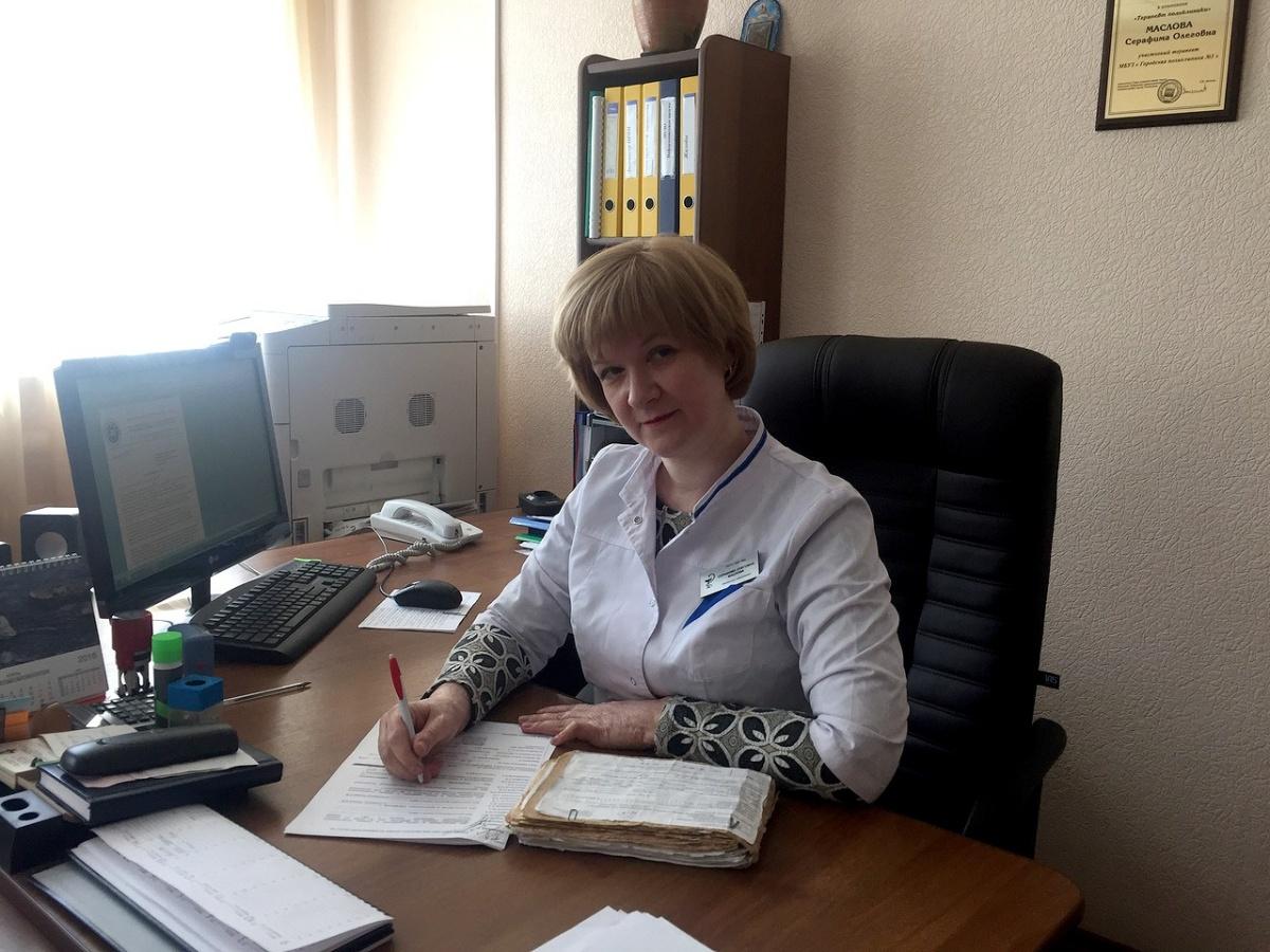 Сейчас Серафима возглавляет одну из челябинских поликлиник