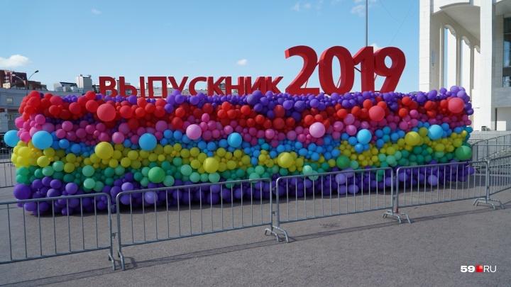 Шарики, концерт и party bus. В Перми прошел краевой бал выпускников. Видео-трансляция