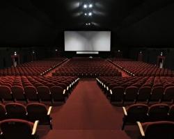 Сайт 45.ru разыгрывает билеты в кинотеатр