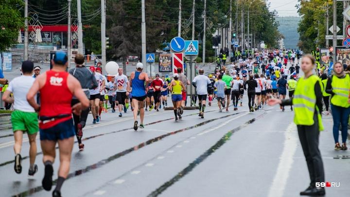 В Перми презентовали трассы международного марафона. Карты