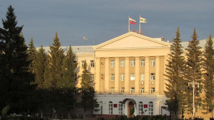 22— за, один— против: депутаты областной думы утвердили новую структуру правительства