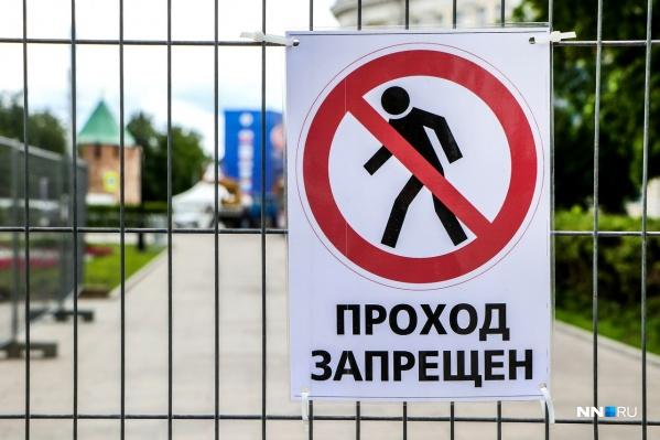 Кругом знаки, запрещающие ступать ногам пешехода
