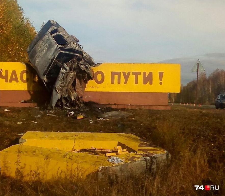 Авария случилась рано утром возле посёлка Карабаново