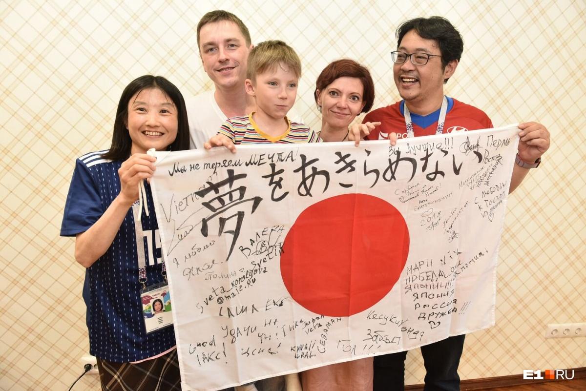 Квартиры у вас огромные, а сыр — вкусный: японская семья сравнила свой быт с бытом екатеринбуржцев