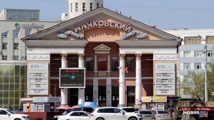 У кинотеатра «Маяковский» на день изменят схему движения транспорта