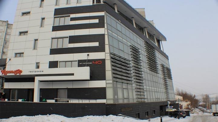 Самым дорогим зданием в продаже за год в Красноярске оказалось офисное за 350 миллионов