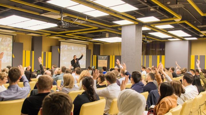 Прививка от бедности: миллионер Дмитрий Котов за два часа поделится секретами своего успеха