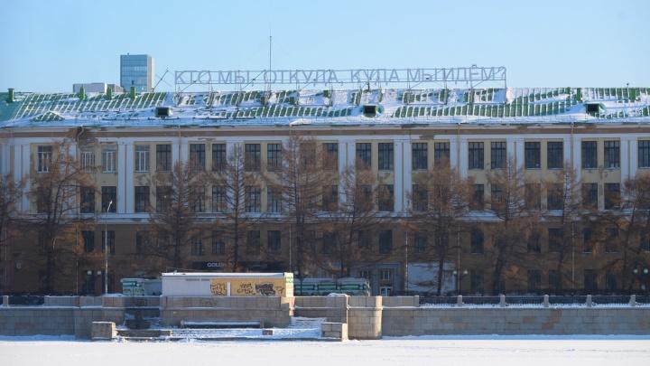 Больше сотни человек подписали петицию с просьбой признать Приборостроительный завод памятником
