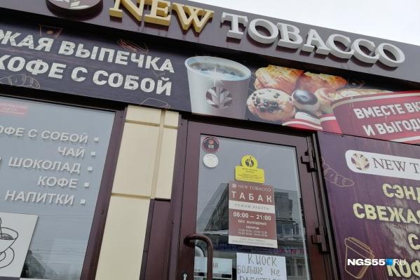 Один из собственников компании, Дмитрий Шиковец, живет в Санкт-Петербурге и в Омске бывает нечасто