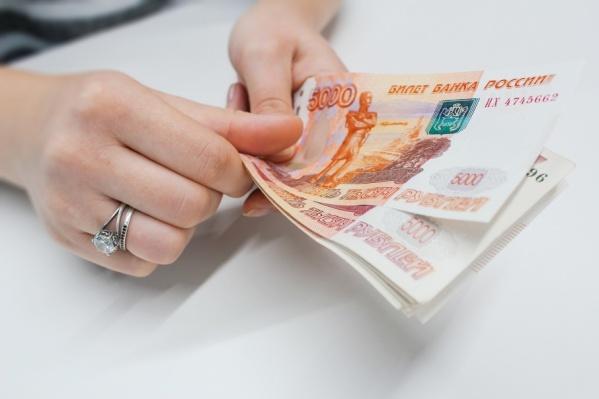 Ущерб оценен в более чем 548 тысяч рублей