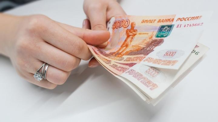 Бухгалтер курганского УМВД 3 года начисляла себе повышенную зарплату