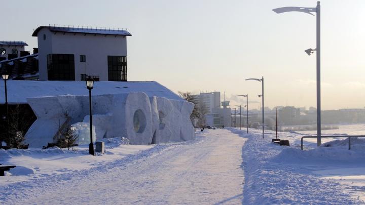 Омские синоптики спрогнозировали похолодание на праздничные выходные