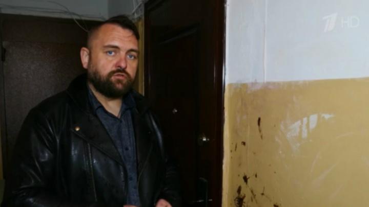 Ошибка или попытка дискредитации: разбираемся, зачем москвич «подарил» свою квартиру уфимцу