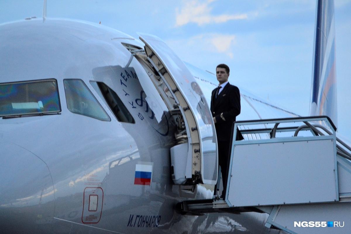 Ямал авиакомпания Отзывы про официальный сайт Yamal