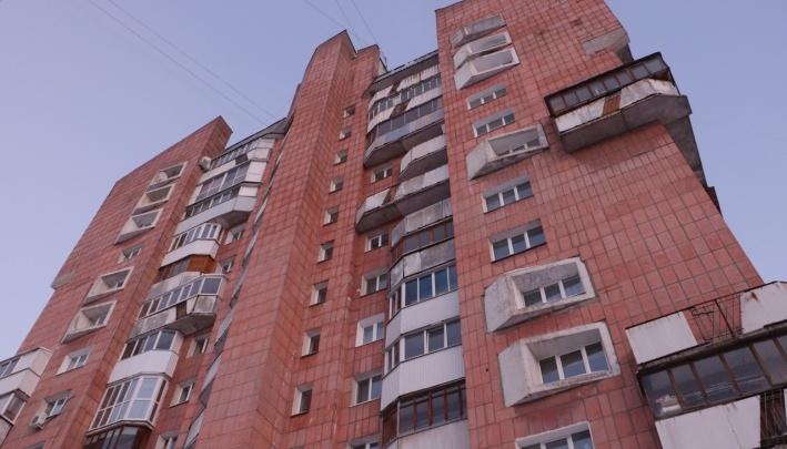 Мэрия Перми требует 16 миллионов рублей с жителей дома на Революции, где обрушилась плита на крыше