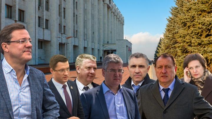 На службе у Азарова: кто есть кто в самарском правительстве