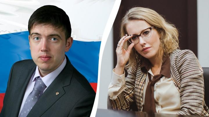 Политик из Башкирии, которого Собчак назвала нехорошим словом, хочет привлечь ее к ответственности