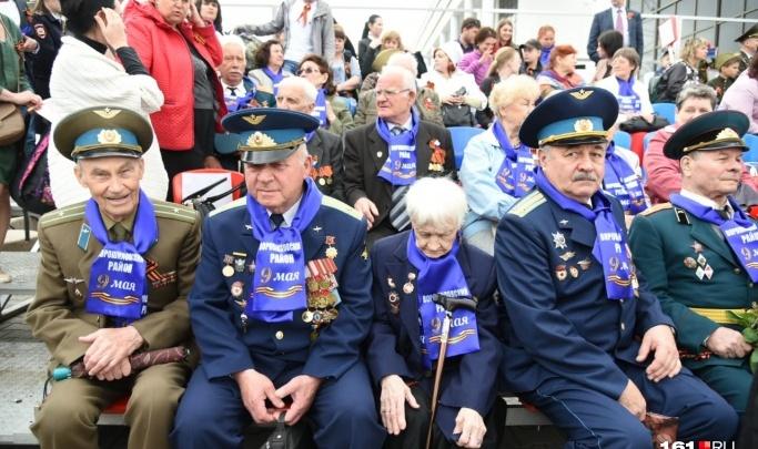 В Ростовской области пенсионеры и ветераны смогут заниматься спортом бесплатно