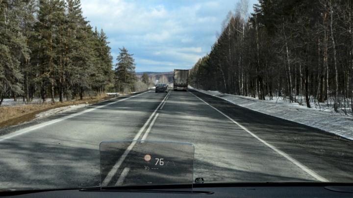 На участке трассы«Иртыш» от Челябинска в сторону Кургана на полгода ограничили движение