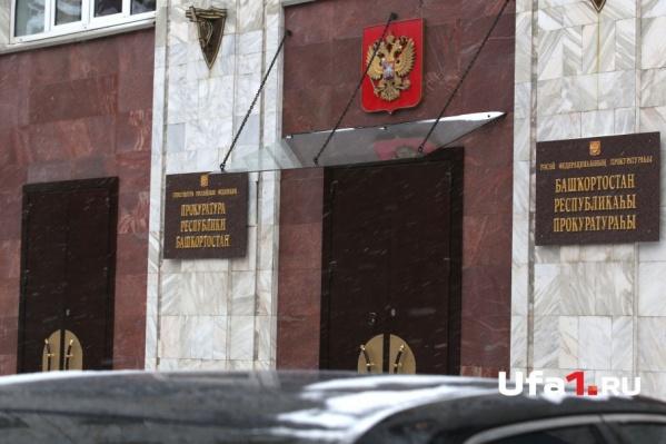 Прокуроры встали на сторону женщины в споре с «Башкиравтодор»
