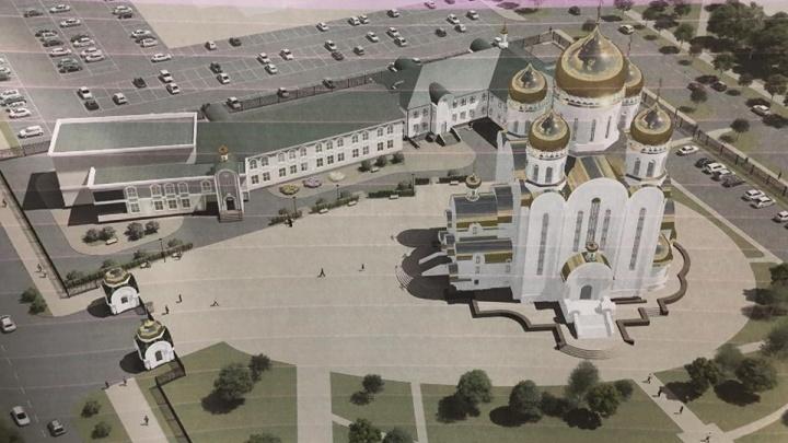 Одобрен эскиз первой в городе православной гимназии на 11 классов