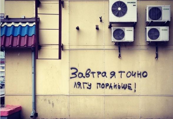 Новосибирский театр поставит спектакль по надписям на заборах