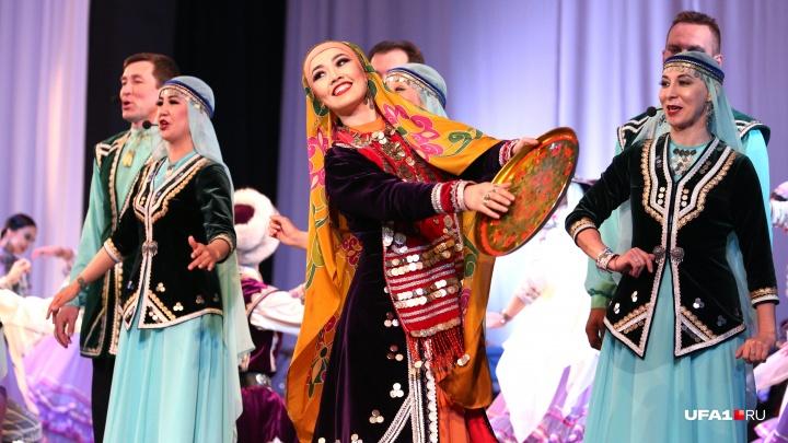 Как работает и отдыхает Башкирия в 2020-м — календарь, составленный с учетом национальных праздников