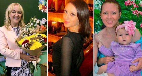 «Бабушки отказывались помогать, если внучку так назовут»: истории девушек с необычными именами
