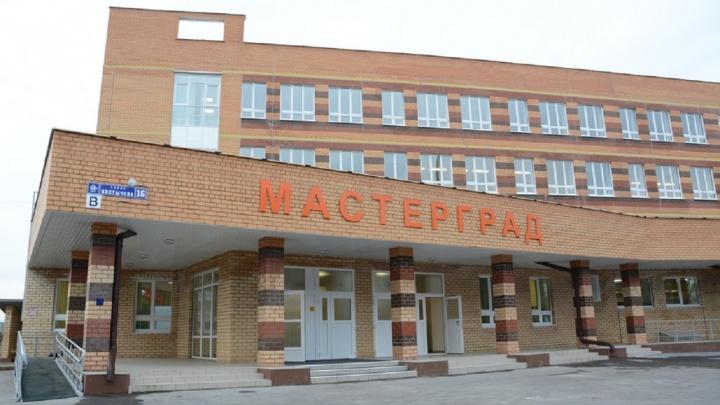 «Девочке стало плохо»: в Перми госпитализировали ученицу школы «Мастерград»