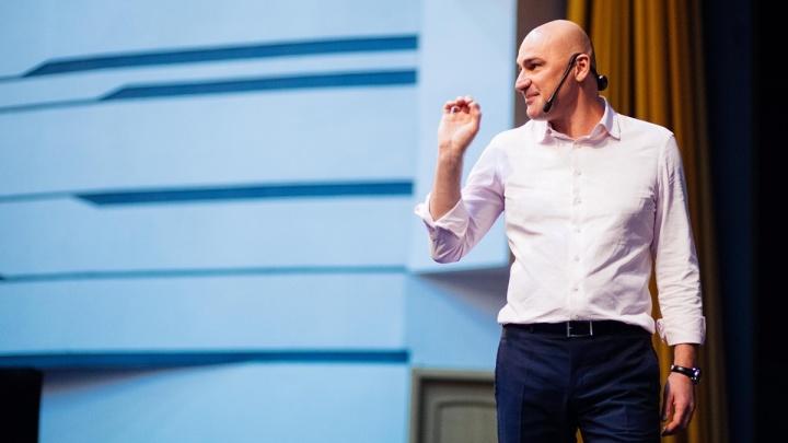 Радислав Гандапас вернется в Челябинск с программой «SelfMadeMan: самоменеджмент и самомотивация»