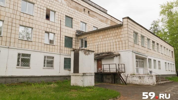 В Перми умерла вторая пострадавшая при ЧП на пороховом заводе «Урал»