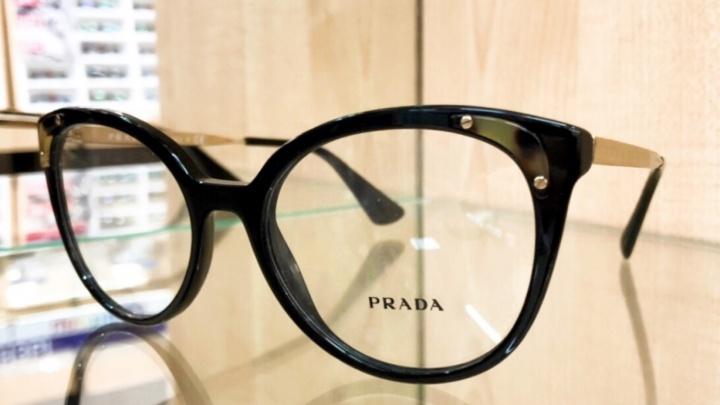 Дьявольские скидки: оправы Prada продают на 20 % дешевле