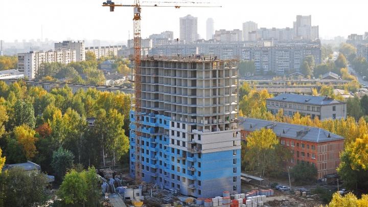 Ликбез: купить квартиру в новостройке, имея всего 100 тысяч рублей наличными