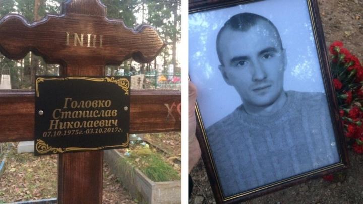 """""""Кто сломал ему 9 рёбер?"""" Две версии смерти тагильчанина после допроса в полиции"""