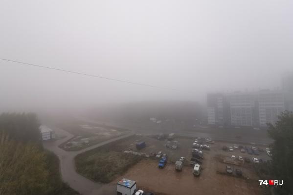 Видимость из-за тумана затруднена