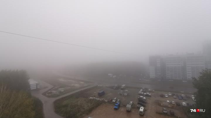 Из-за утреннего тумана в Челябинске возникли сложности с посадкой самолётов