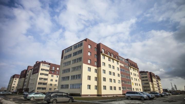 Аналитики подсчитали, сколько новосибирских семей могут взять двухкомнатную квартиру в ипотеку