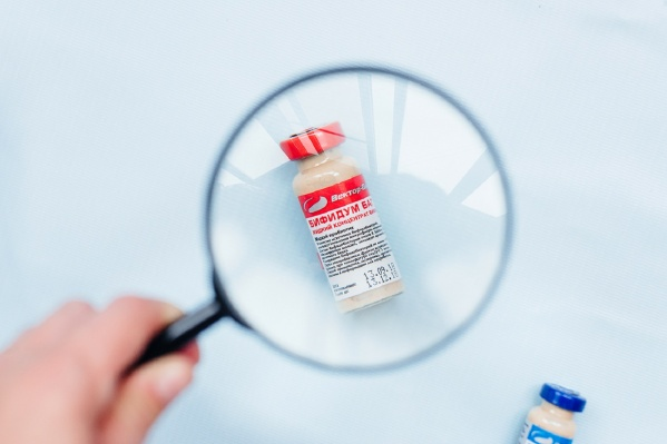 Препарат содержит жидкий концентрат бифидобактерий и витамины