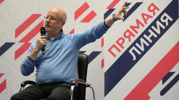 Дмитрий Goblin Пучков: «Екатеринбург и Свердловская область — это какая-то шизофрения в названиях»