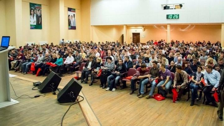 Как уйти в отпуск и не потерять бизнес, расскажут руководителям на бесплатном семинаре в Екатеринбурге